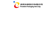 President Packaging - 02 - Emballages & contenants (tous types)